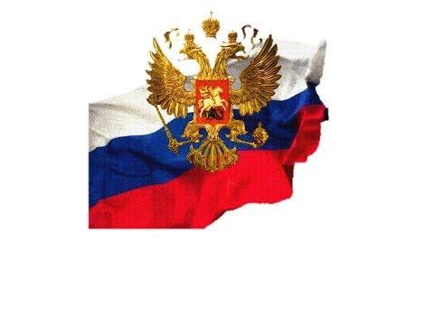"ФЕДЕРАЛЬНЫЙ ЗАКОН ""О персональных данных"" N 223-ФЗ"