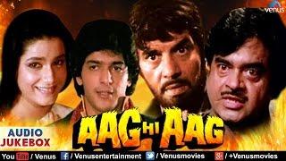 Aag Hi Aag Full Songs  Audio Jukebox  Dharmendra  Shatrughan Sinha  Chunky Pandey  Neelam