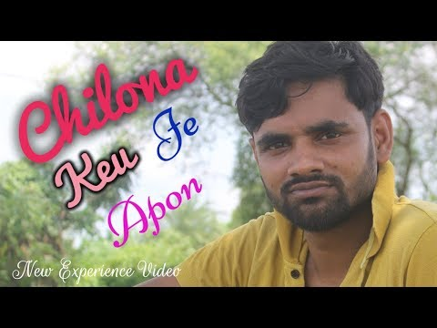 Chilona Keu Je Apon | Mirajul Islam ( Nirob ) | Imran | New Experience Video | Bangla New Song 2018