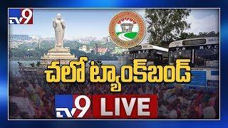 RTC JAC 'Chalo Tank Bund' LIVE || Hyderabad - TV9
