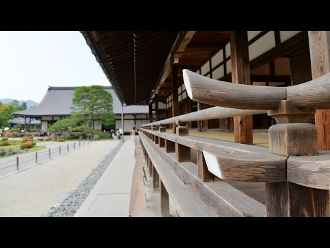 UNESCO World Heritage Site:Tenryu-ji ,Kyoto 世界遺産 天龍寺