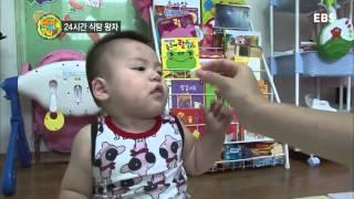 부모(육아를 부탁해!) - 24시간 식탐 왕자_#001