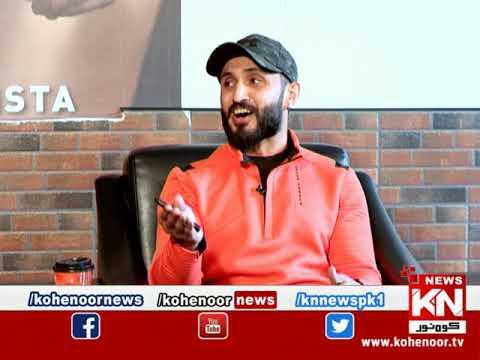 Chit Chat with Mustafa Shah 27 December 2020 | Kohenoor News Pakistan