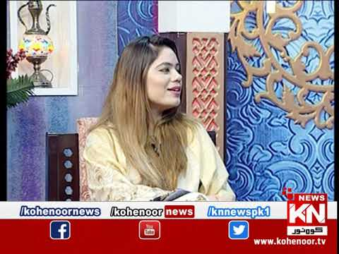 Good Morning 04 January 2020 | Kohenoor News Pakistan
