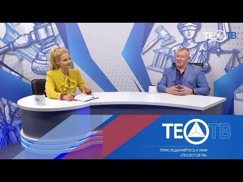 Штраф за курение в общественном месте / Юридические тонкости / ТЕО-ТВ 2019 12+