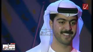 محمد المازم | أفا عليك | مهرجان اوربت الأول للاغنية العربية | دبي 1996 | سمعني طربيات تحميل MP3