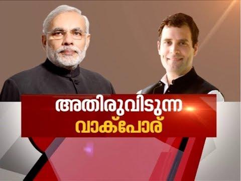 Gujarat Election Campaign: Political Leaders defames each other | News Hour 10 Dec 2017