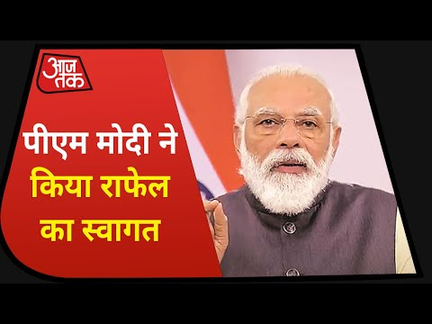 PM Modi ने किया Rafale Fighter Jets का स्वागत, संस्कृत के श्लोक में लिखा खास संदेश