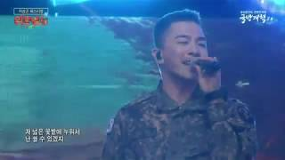 [181012][Full Cut] Taeyang & Daesung -