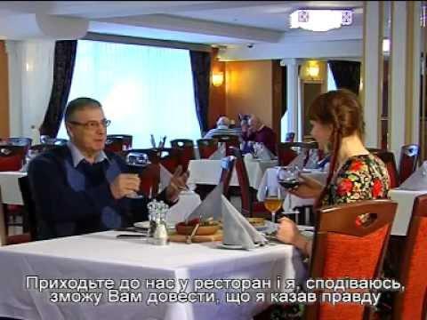 """Ресторан """"Багратіоні"""", відео 2"""
