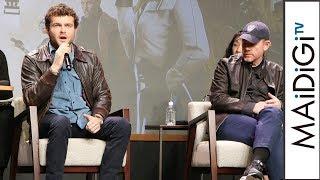 オールデン・エアエンライク、ハン・ソロ役へのプレッシャーは?ハワード監督は「感服」映画「ハン・ソロ/スター・ウォーズ・ストーリー」会見4