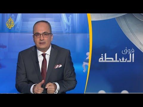 عازفة الطبلة في لبنان