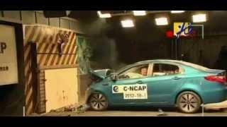 Краш-тест нового Kia Rio 2012 (Crash-test Kia K2)