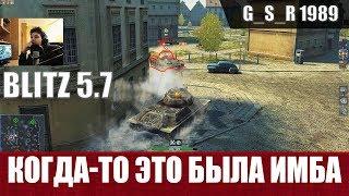 WoT Blitz - Потерял медаль Фадина и забытый ИС-6- World of Tanks Blitz (WoTB)