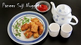 Vegetarian Paneer Nuggets Recipe | Veg Kids Snacks Recipe And Party Starter Ideas By Shilpi
