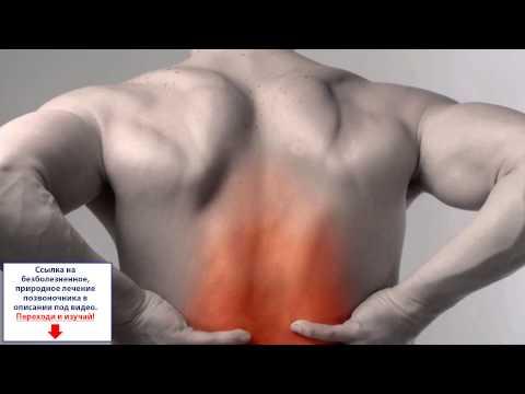 Боль в плече отдает в шею и в руку