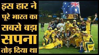 जिसने इंडिया से वर्ल्ड कप छीन लिया था, मैच के दौरान उसकी उंगली टूटी हुई थी | World Cup Final 2003