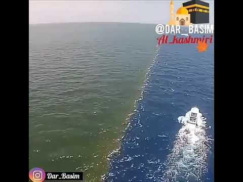 Barrier between two seas