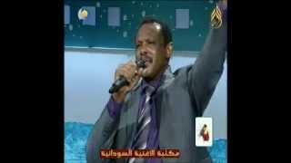 تحميل اغاني حسين شندي والمجموعة - متين العودة تاني - اغاني واغاني 2012 MP3