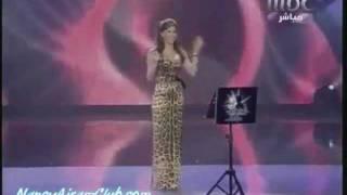Nancy Ajram-Touba (3andaleeb Man Yakoon)