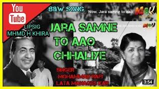 Jara Samne to aao Chaliye - YouTube