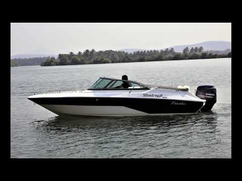 Speed Boat at Best Price in India