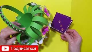 Сделать Подарок Для Мамы Бабушки к 8 МАРТА//Поделки из бумаги мини КОРЗИНКА с ЦВЕТАМИ своими руками