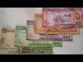 Price of old Srilanka Notes Value