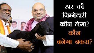एक्जिट पोलों के अनुमान से हिल गयी BJP, ब्रांड मोदी को बचाने में जुटी पूरी पार्टी