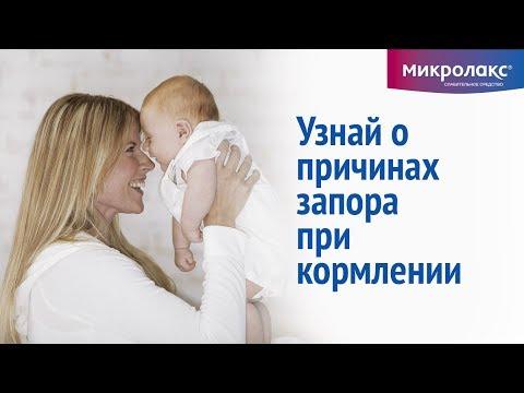 У ребенка от глистов зуд сильный и язвочки на области головы ноги