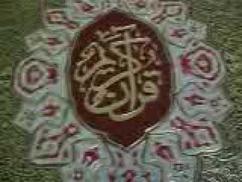 سورة الاخلاص – للشيخ عبدالباري الثبيتي