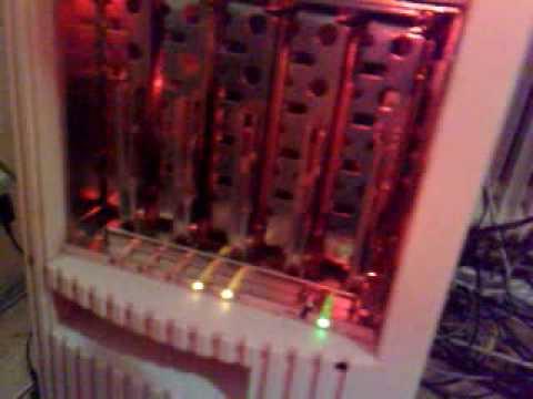 Festplattenrahmen in Server