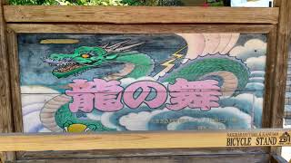 龍門の滝ryumonnotaki=LongmenFalls:ピーディーの課外授業