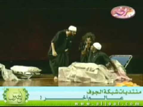 مسرحية إشاعة ( 2 / 7 ) بطولة هاني مقبل وعيد الدوسري