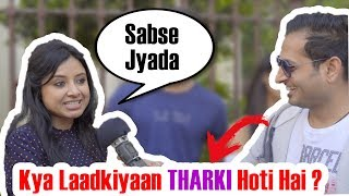 Mumbai Girls on THARKI | Baap of Bakchod | Sanjay Vishwakarma