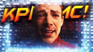 СООБЩЕНИЕ ФЛЭША 2024-ГО [Теория объясняющая как изменится история] / Флэш   The Flash