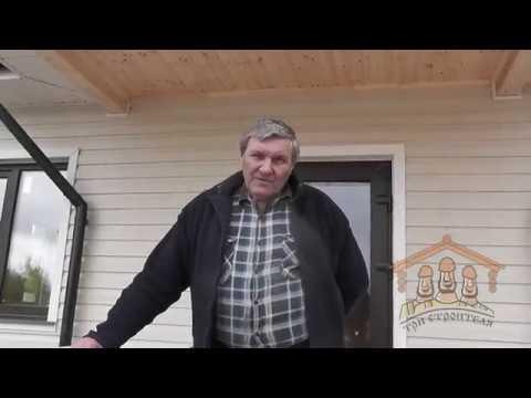 Федоров А.В. - видеоотзыв о строительстве