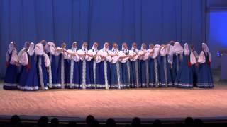 """Ансамбль """"Берёзка"""" - хоровод """"Лебёдушка"""" (юбилейный концерт в КЗЧ, 02.10.13)"""