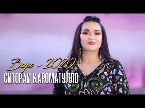 Ситораи Кароматулло - Вафо (Клипхои Точики 2019)