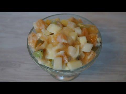 Простой и очень вкусный фруктовый салат.Фруктовый салат