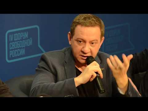 , title : 'Айдер Муждабаев на Форуме Свободной России'