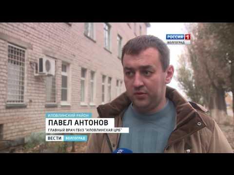 Родственникам девочек, погибших в ДТП в Иловлинском районе, окажут всю необходимую поддержку