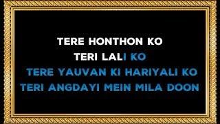 Tere Hothon Ko Teri Lali Ko - Karaoke - Deedar   - YouTube