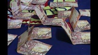 Fake money in circulation ahead of deadline - VIDEO
