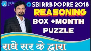 SBI RRB PO |BOX+MONTH PUZZLE FOR SBI/RRB PO PRE 2018 | RADHEY SIR