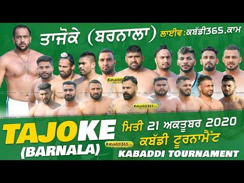 Tajoke (Barnala) Kabaddi Tournament 21 Oct 2020