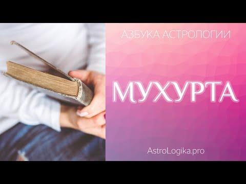 Ирина королева астролог москва