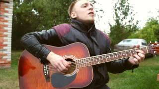 """Павел Крюков """"Stigmata   Как ты"""" (cover, кавер)"""