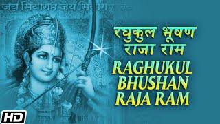 Raghukul Bhushan Raja Ram - Jai Siyaram (Hariharan