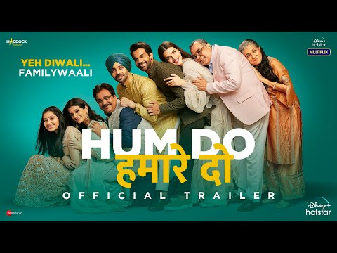 Hum Do Hamare Do Trailer: Rajkummar Rao, Kriti Sanon's family entertainer promises a quirky tale of love and adoption but with a 'twist'